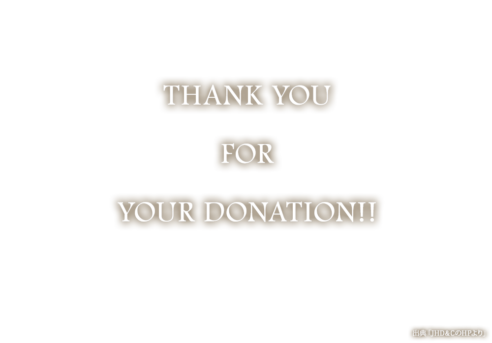THANK YOU FOR YOUR DONATION!!